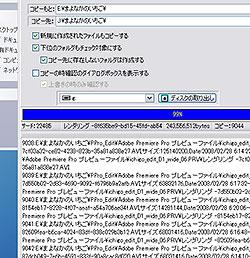20080228.jpg